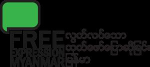 FEM logo English and Myanmar