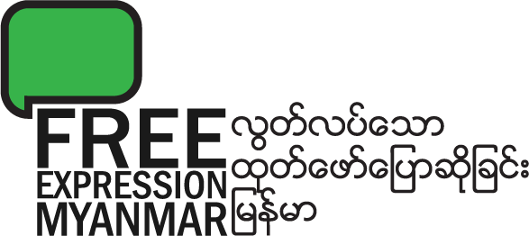 Free Expression Myanmar