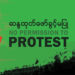 Report: No permission to protest — ဆန္ဒထုတ်ဖော်ခွင့်မပြု