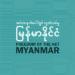 New report: Freedom of the Net 2020 — အင်တာနက်ပေါ်တွင် လွတ်လပ်မှု မြန်မာနိုင်ငံ ၂၀၂၀