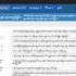 Government blocks website critical of NLD and State Counsellor — NLD နှင့် နိုင်ငံတော်အတိုင်ပင်ခံပုဂ္ဂိုလ်ကို ဝေဖန်သည့် ဝက်(ဘ်)ဆိုက်စာမျက်နှာများကို အစိုးရက ပိတ်ပစ်ရန် အမိန့်ပေး
